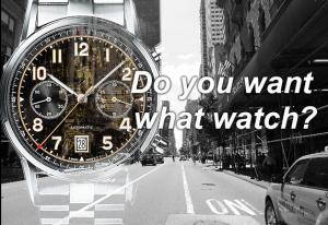 どの時計が欲しい?